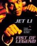Fist of Legend (Pesnica legende) 1994