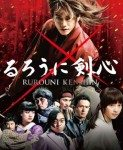 Rurôni Kenshin: Meiji kenkaku roman tan (Roruni Kenšin) 2012