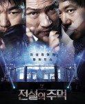 Jeonseolui Joomeok (Pesnice legende) 2013