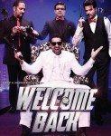 Welcome Back (Dobrodošli nazad) 2015