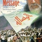 The Message (Pod zastavom Muhameda) 1976