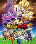 Dragon Ball Z: Battle of Gods (Zmajeva kugla Z: Bitka bogova) 2013