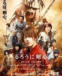 Rurôni Kenshin: Kyôto Taika-Hen (Lutajući ratnik Kenšin: Pakao iz Kjota) 2014