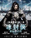 Bing Feng: Chong Sheng Zhi Men (Ledeni čovek) 2014